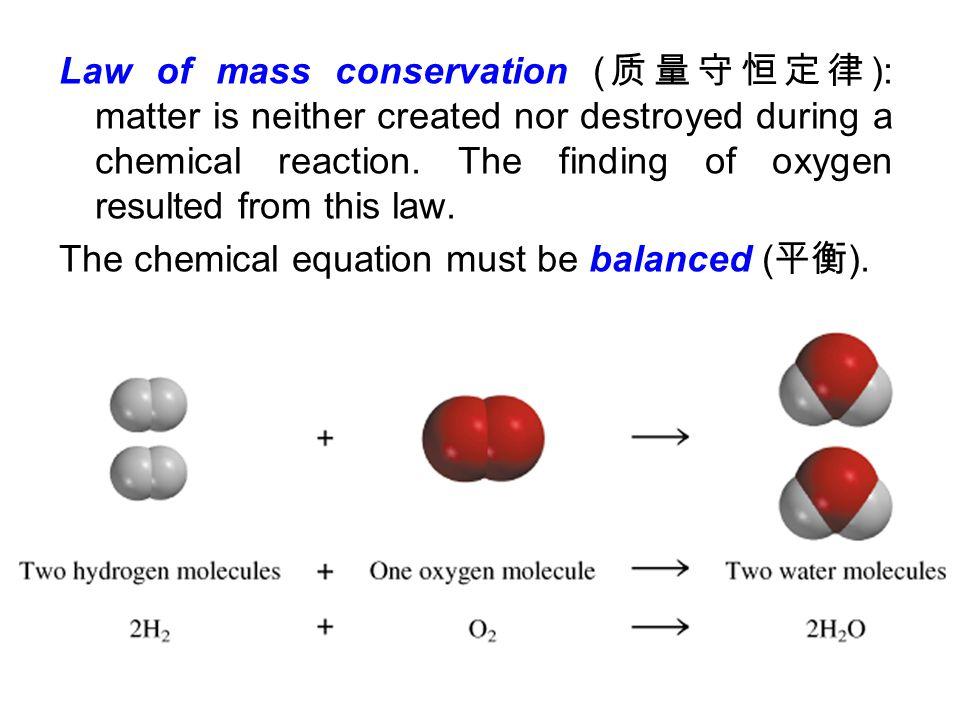 Catalytic converter To convert nitrogen monoxide (NO) to nitrogen and oxygen, carbon monoxide to carbon dioxide.