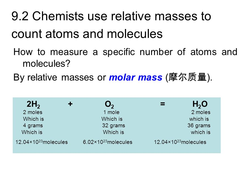 9.2 Chemists use relative masses to count atoms and molecules How to measure a specific number of atoms and molecules.