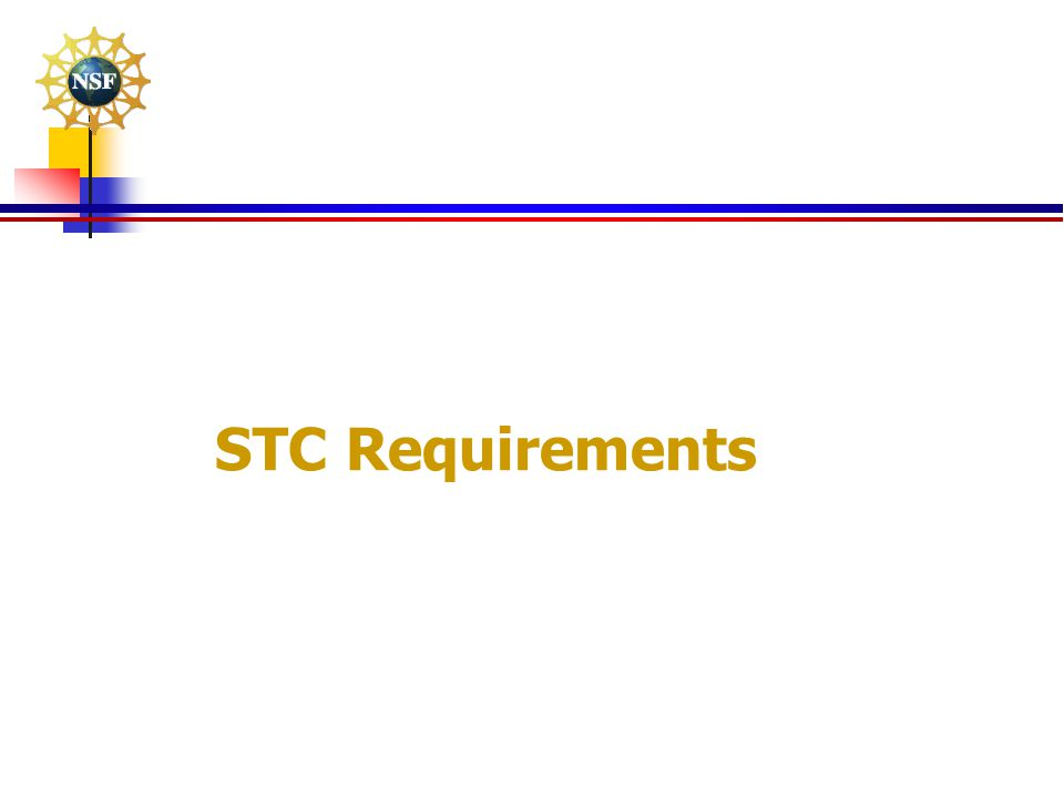 STC Requirements