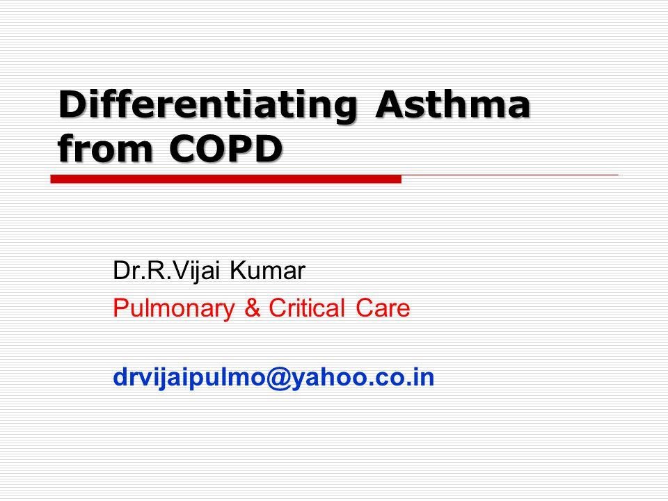 COPD (the big difference!) Pulmonary Hypertension