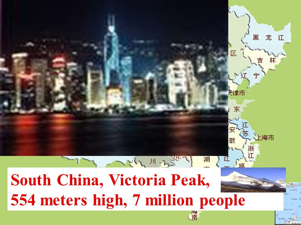 East China, the Bund, 1.5 kilometers long, 13million people