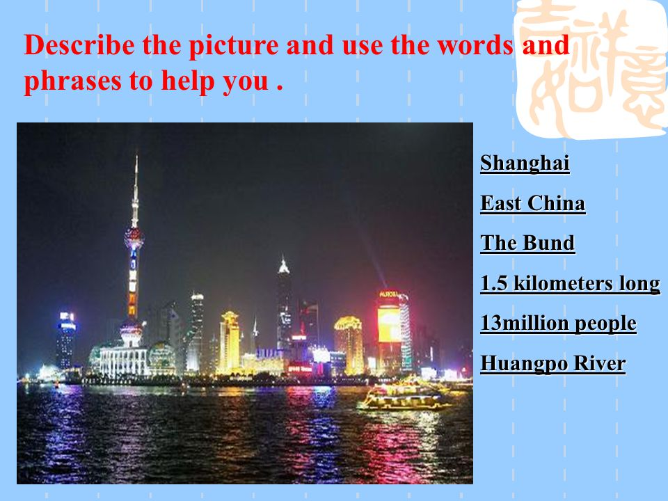 Language notes  What's the population of Shanghai.