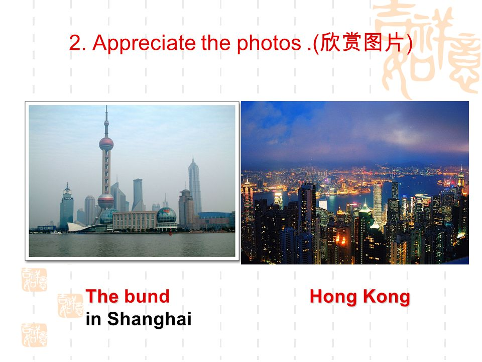 Ask:  Can you find out where Hong Kong /Shanghai is .