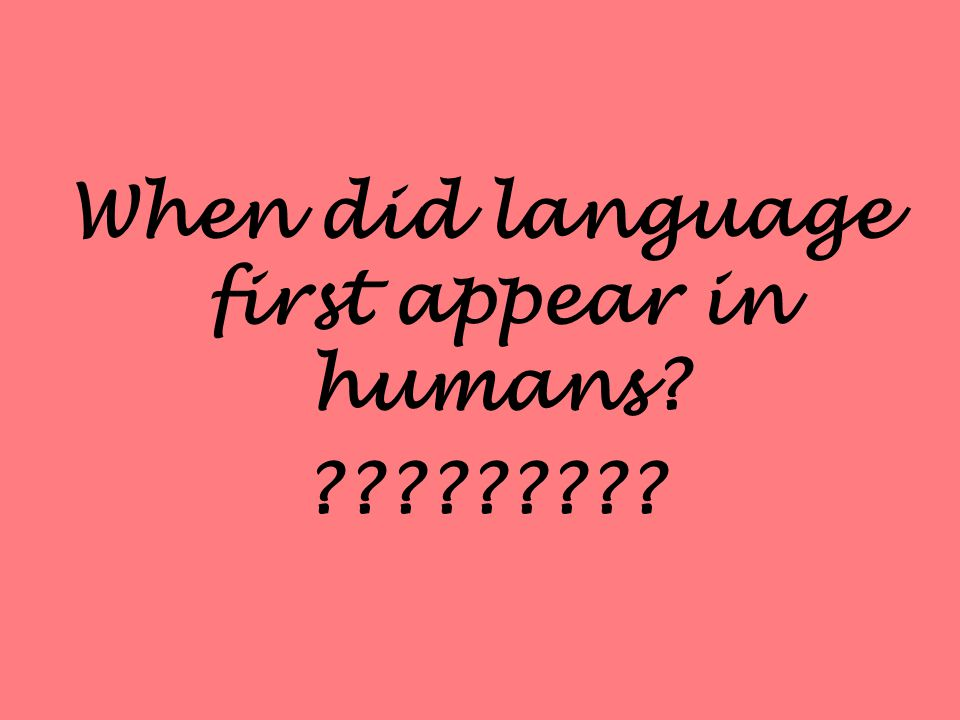 When did language first appear in humans
