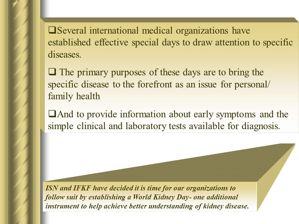  Several international medical organizations have established effective special days to draw attention to specific diseases.