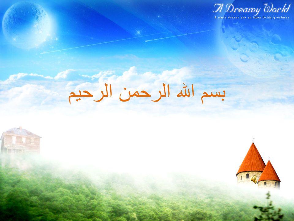 kifah salama al jedi ( 220060149 ) 4 th Grade