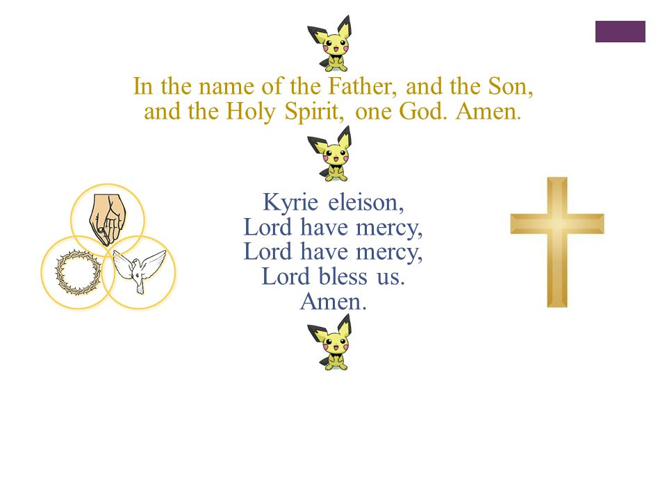 The Eleventh Hour The prayer of the Eleventh Hour of this blessed day we offer to Christ our King and our God, beseeching Him to forgive us our sins.