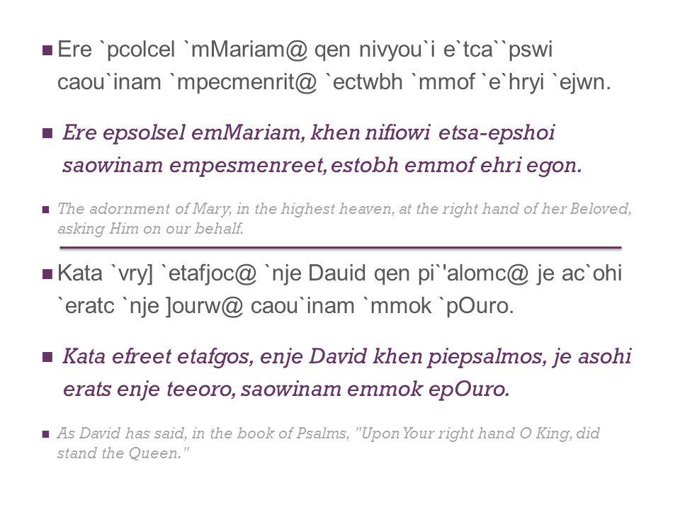 Ere `pcolcel `mMariam@ qen nivyou`i e`tca``pswi caou`inam `mpecmenrit@ `ectwbh `mmof `e`hryi `ejwn.