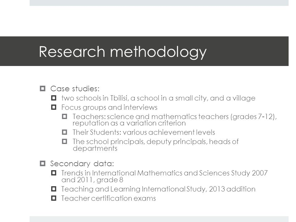 Changes in assessment from 2007 to 2011 (TIMSS) How often do you use homework assignment for grading?