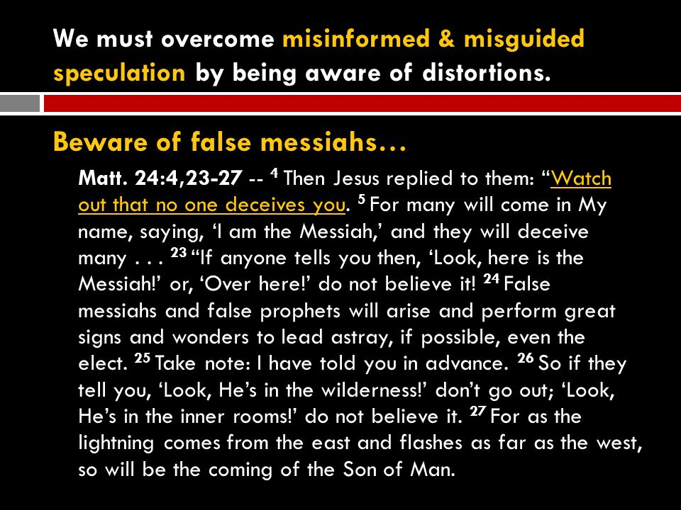 We must overcome misinformed & misguided speculation by being aware of distortions.