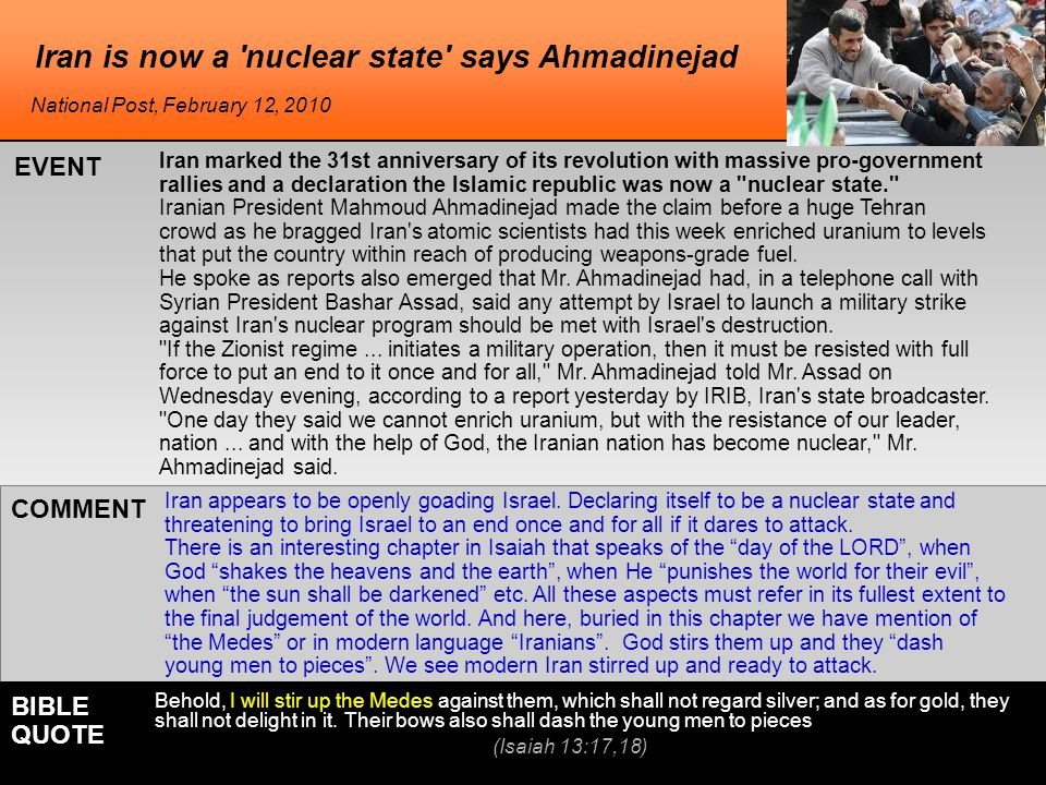 Iran is now a 'nuclear state' says Ahmadinejad Iran marked the 31st anniversary of its revolution with massive pro-government rallies and a declaratio