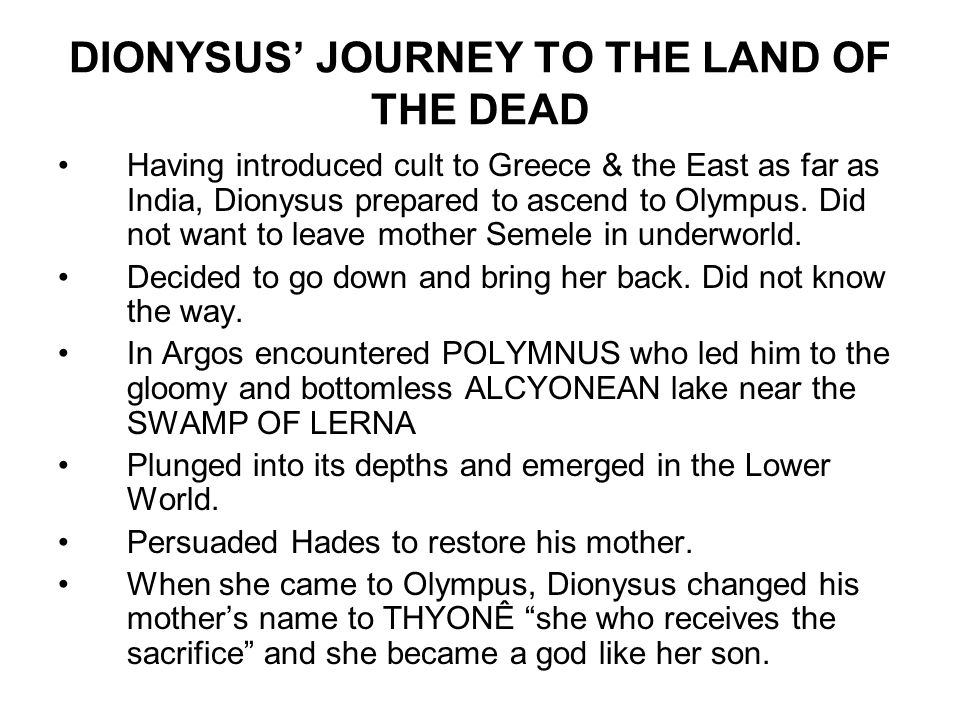 When Dionysus was present his devotees lost their sense of personal identification and became one with the god.