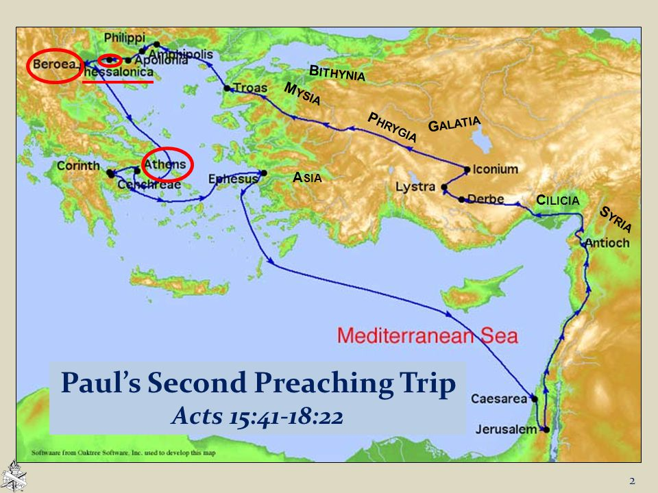 G ALATIA M YSIA B ITHYNIA A SIA P HRYGIA Paul's Second Preaching Trip Acts 15:41-18:22 S YRIA C ILICIA 2