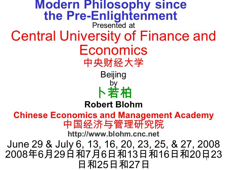 1 Presented at Central University of Finance and Economics 中央财经大学 Beijing by 卜若柏 Robert Blohm Chinese Economics and Management Academy 中国经济与管理研究院 http