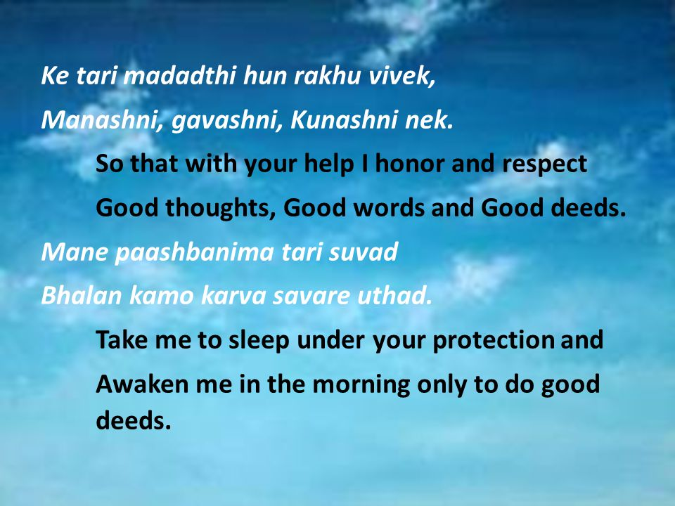 Ke tari madadthi hun rakhu vivek, Manashni, gavashni, Kunashni nek.