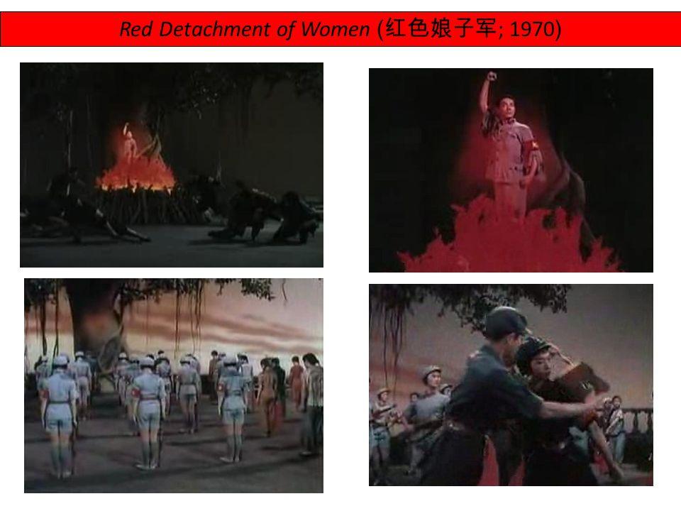Red Detachment of Women ( 红色娘子军 ; 1970 )