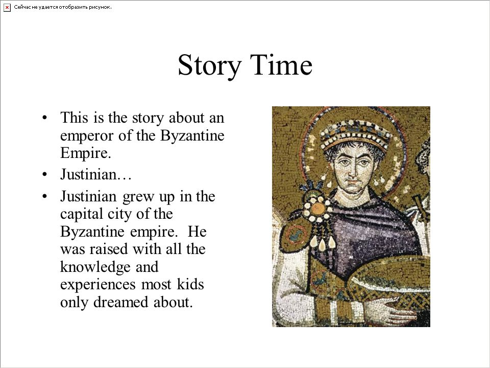 Story Time This is the story about an emperor of the Byzantine Empire.