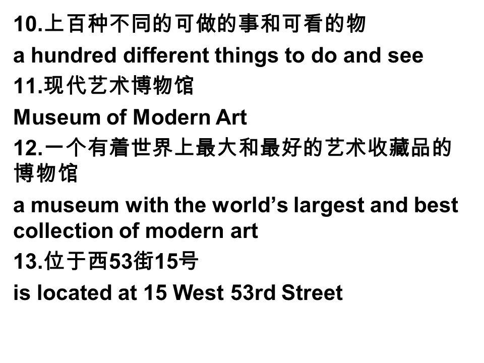 14.第五大街 (on) Fifth Avenue 15. 一个购物的好地方 a good place for shopping 16.