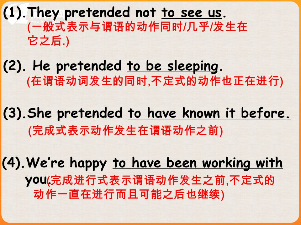 (1).They pretended not to see us. (2). He pretended to be sleeping.
