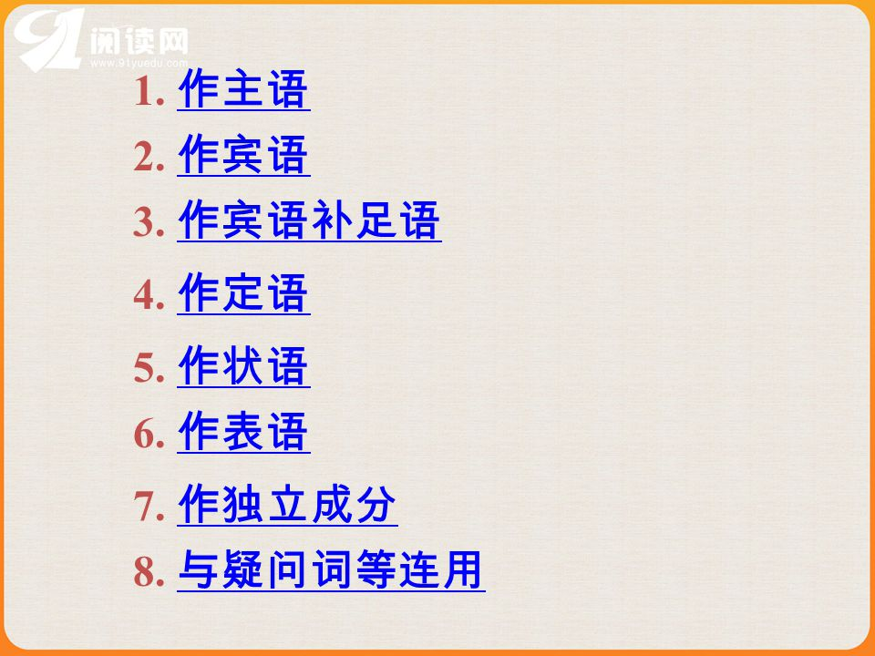 1.Robert is said ____ abroad, but I don't know what country he studied in.