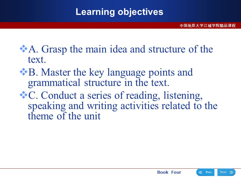 Book Four 中国地质大学江城学院精品课程 Learning objectives  A. Grasp the main idea and structure of the text.