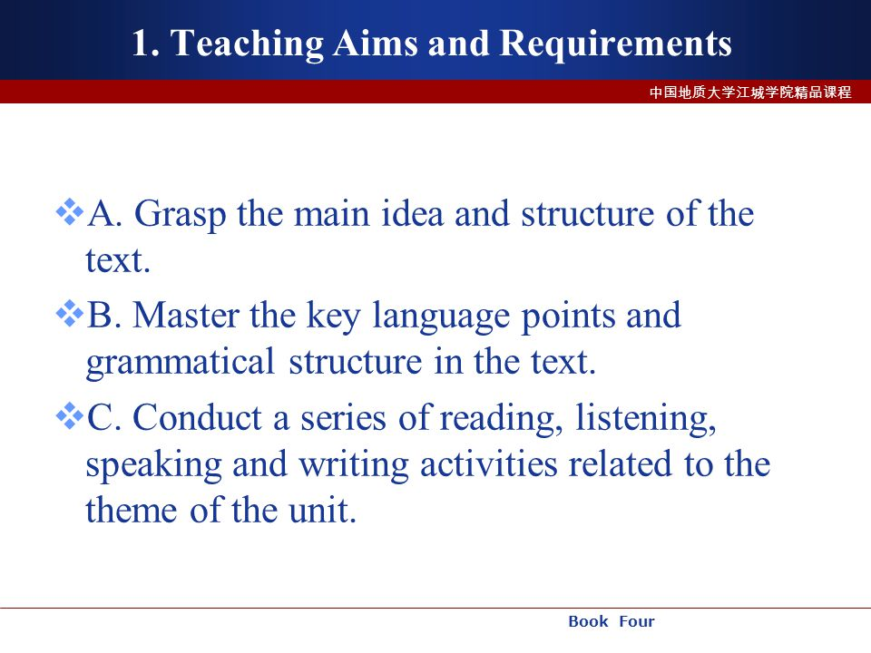 Book Four 中国地质大学江城学院精品课程 1. Teaching Aims and Requirements  A.