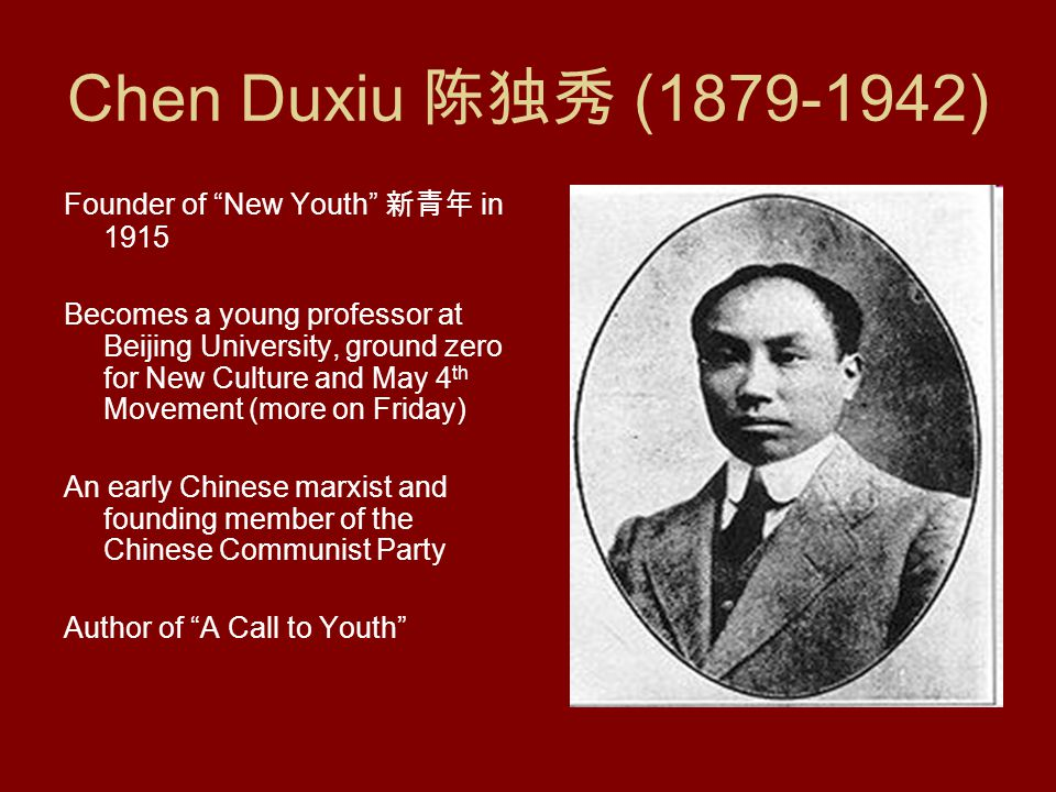 Lu Xun (Lu Hsun), 1881-1936 Highly Influential Writer of the New Culture Generation Pioneer of using vernacular in his writing—a literary revolution Stories injected with a strong sense of social consciousness