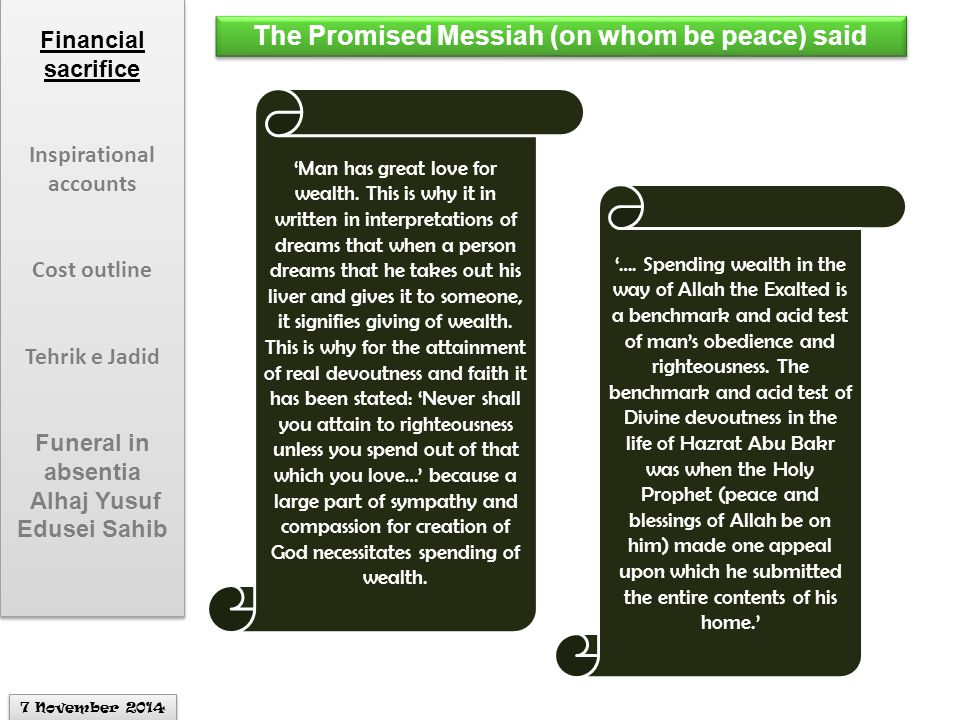 The Promised Messiah (on whom be peace) said 7 November 2014 'Man has great love for wealth.