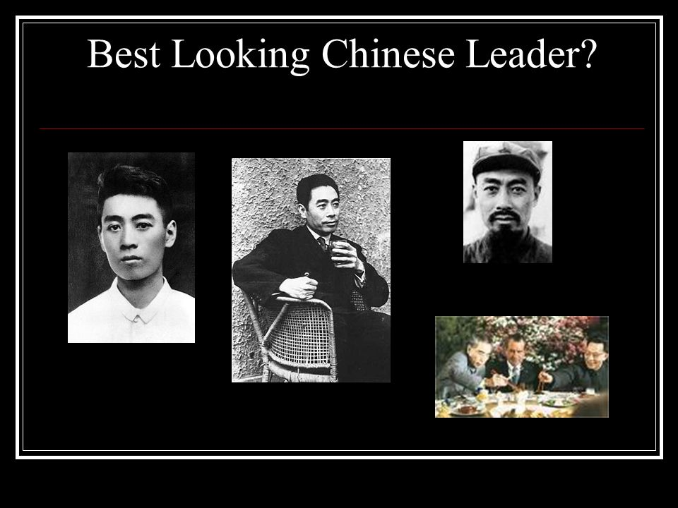 Best Looking Chinese Leader?