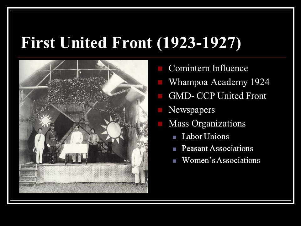 First United Front (1923-1927) Comintern Influence Whampoa Academy 1924 GMD- CCP United Front Newspapers Mass Organizations Labor Unions Peasant Assoc