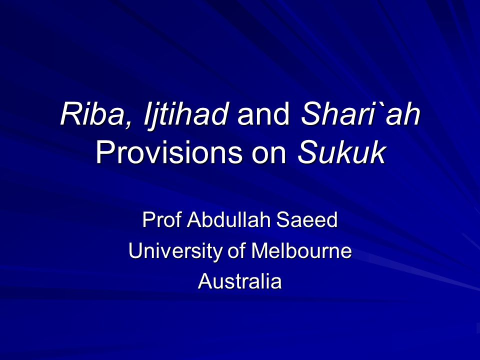 What this Presentation is about The tension that exists between three trends of thought seen in the debates on Islamic finance today with particular reference to sukuk.