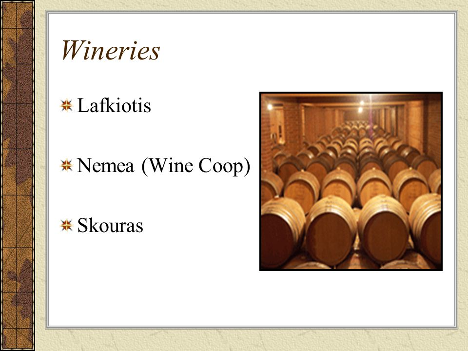 Wineries Lafkiotis Nemea (Wine Coop) Skouras