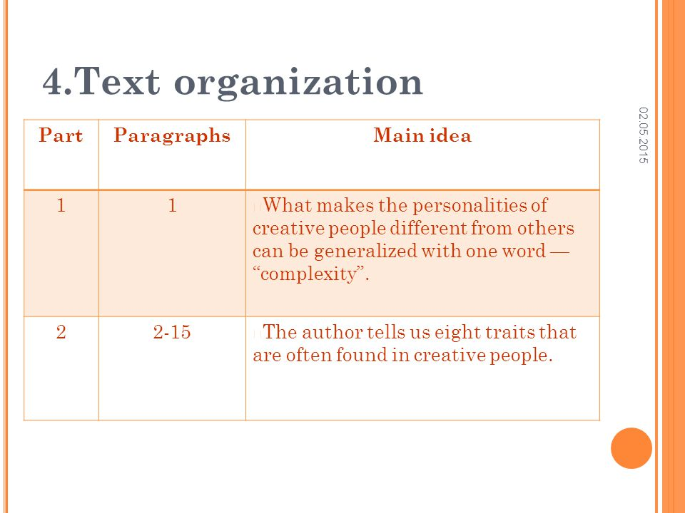 02.05.2015 4.Text organization PartParagraphsMain idea 11What makes the personalities of creative people different from others can be generalized with one word — complexity .