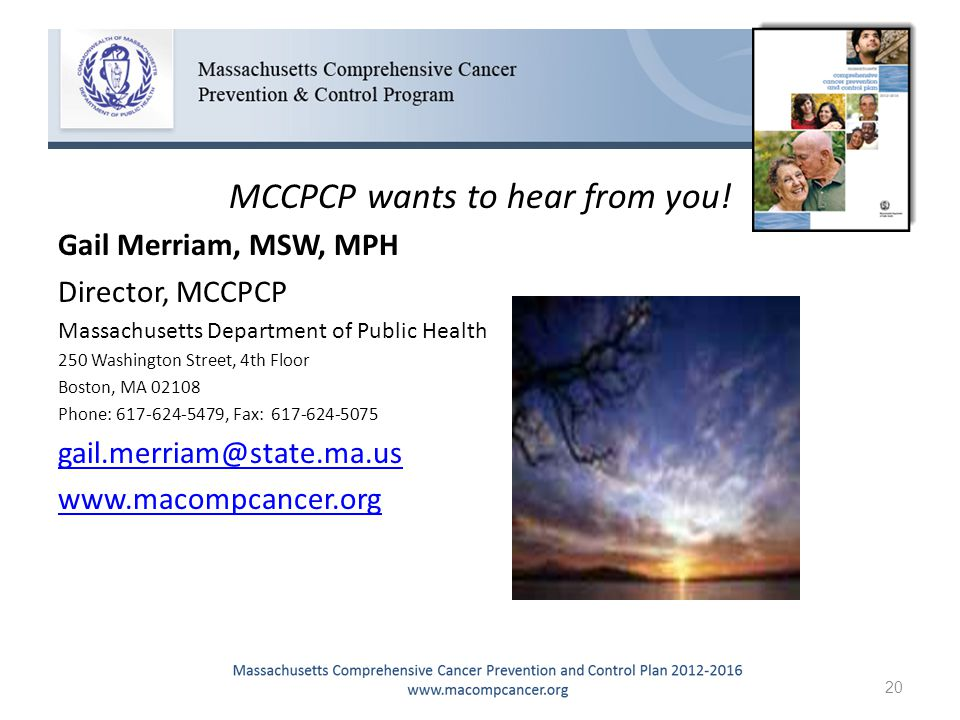 MCCPCP wants to hear from you.