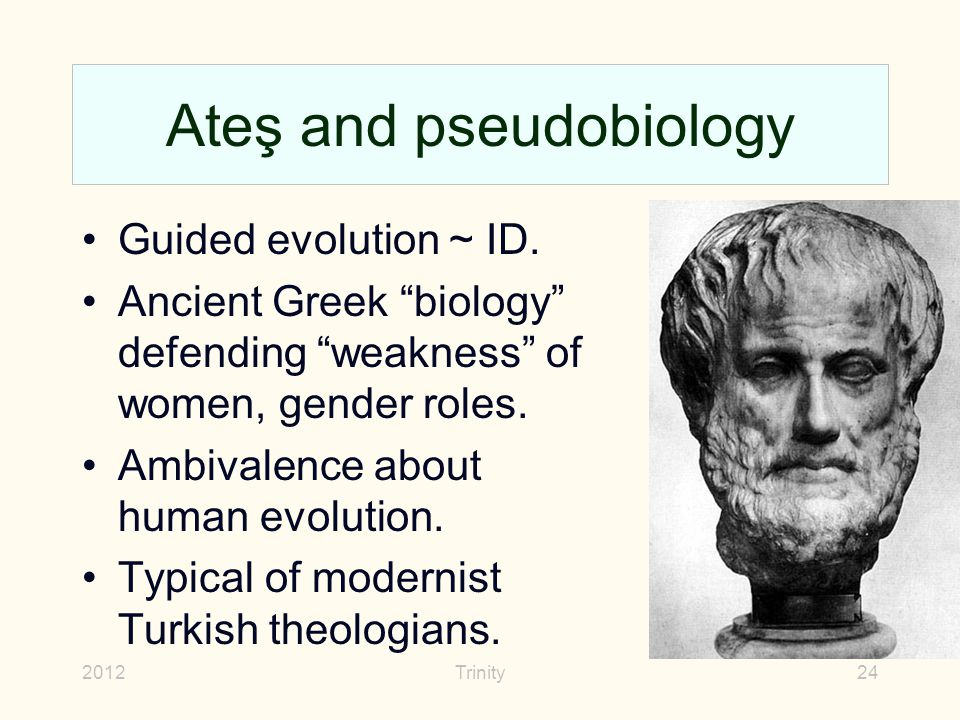 2012Trinity24 Ateş and pseudobiology Guided evolution ~ ID.
