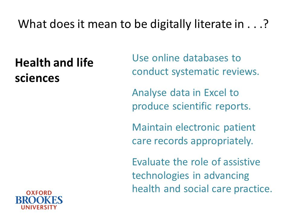 What does it mean to be digitally literate in....