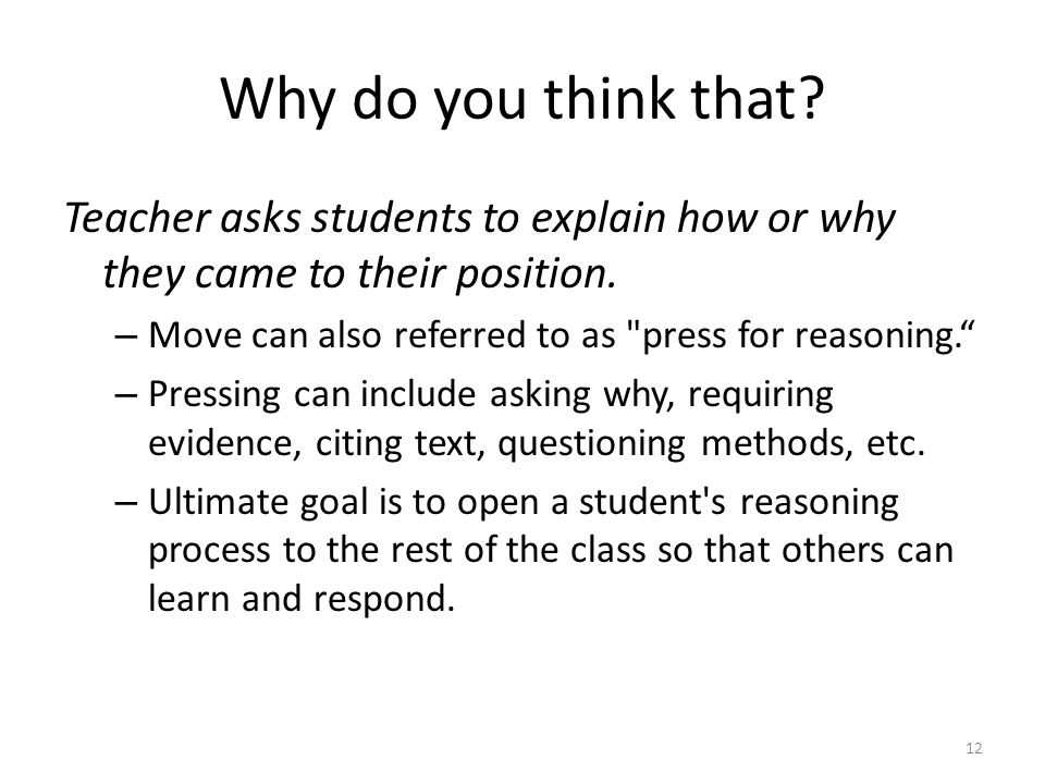 Why do you think that? Teacher asks students to explain how or why they came to their position. – Move can also referred to as
