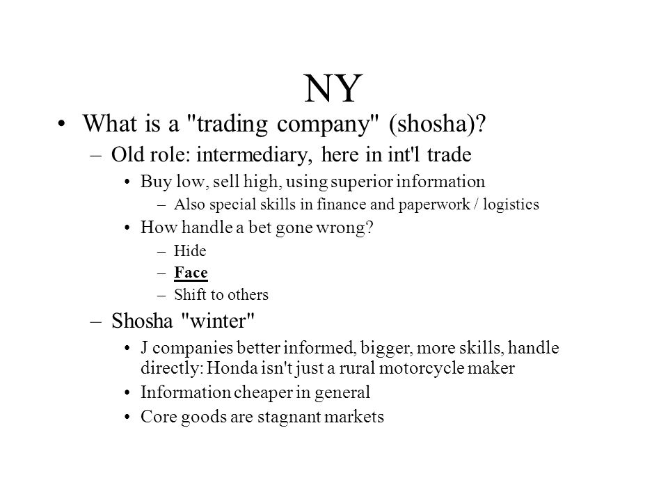 NY What is a trading company (shosha).