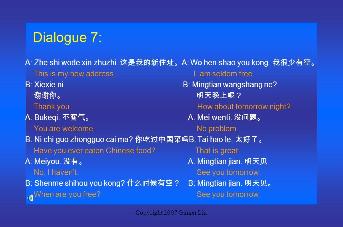 Copyright 2007 Ginger Lin Part 4 New Words Zhongguo cai 中国菜 Chinese food Hen shao 很少 seldom shao 少 little, few Kong 空 free time xianzai 现在 now