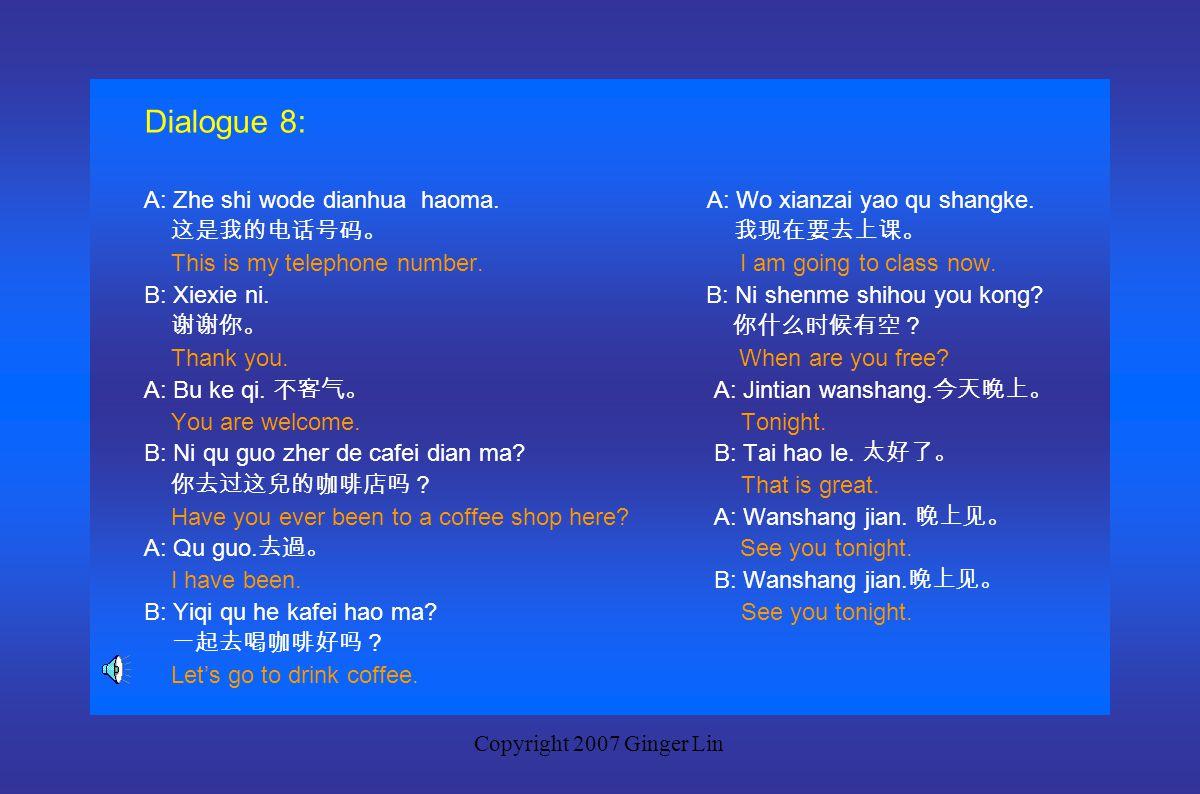 Copyright 2007 Ginger Lin Dialogue 7: A: Zhe shi wode xin zhuzhi. 这是我的新住址。 A: Wo hen shao you kong. 我很少有空。 This is my new address. I am seldom free. B