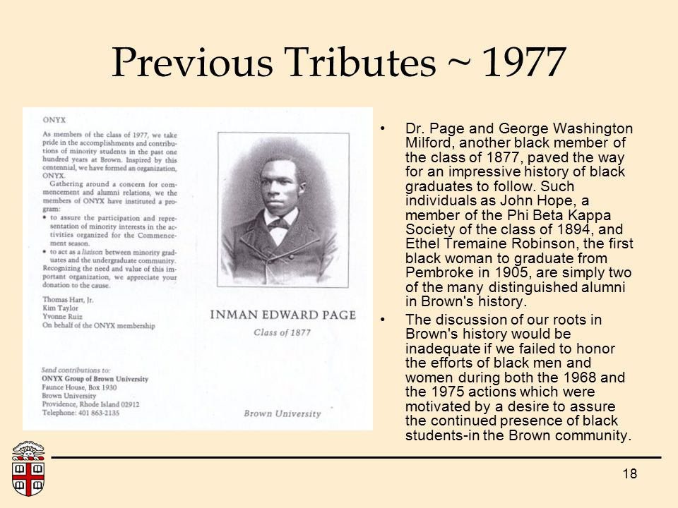 18 Previous Tributes ~ 1977 Dr.