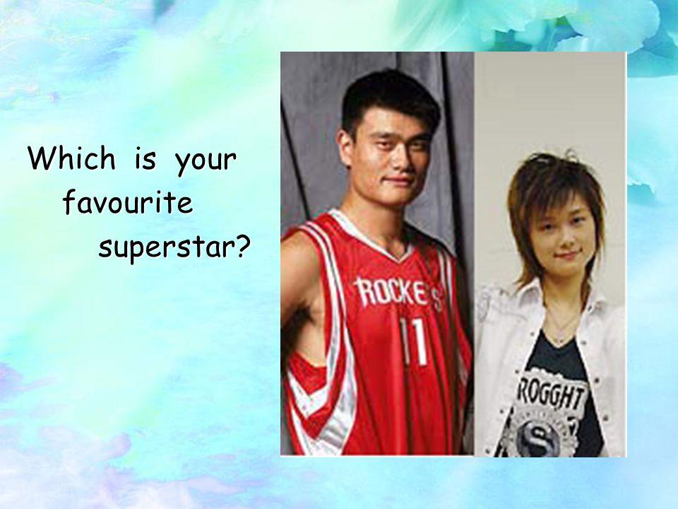 sports star sports star Yao Ming Yao Ming