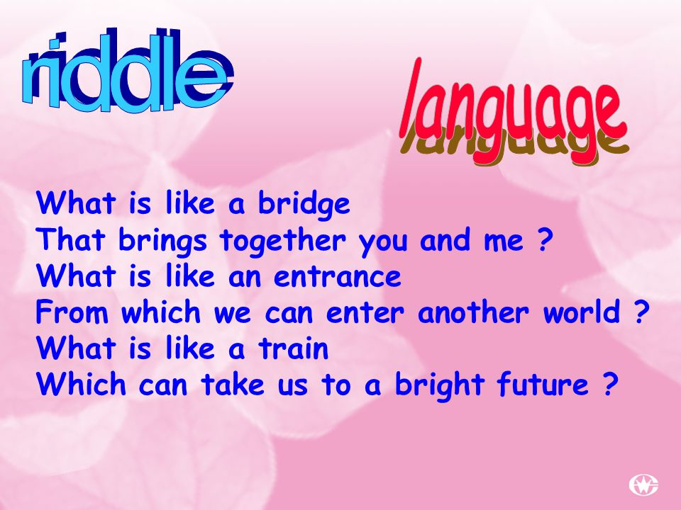 What is like a bridge That brings together you and me .