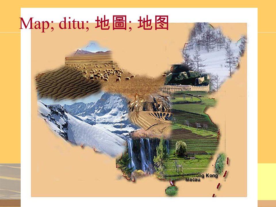 Map; ditu; 地圖 ; 地图