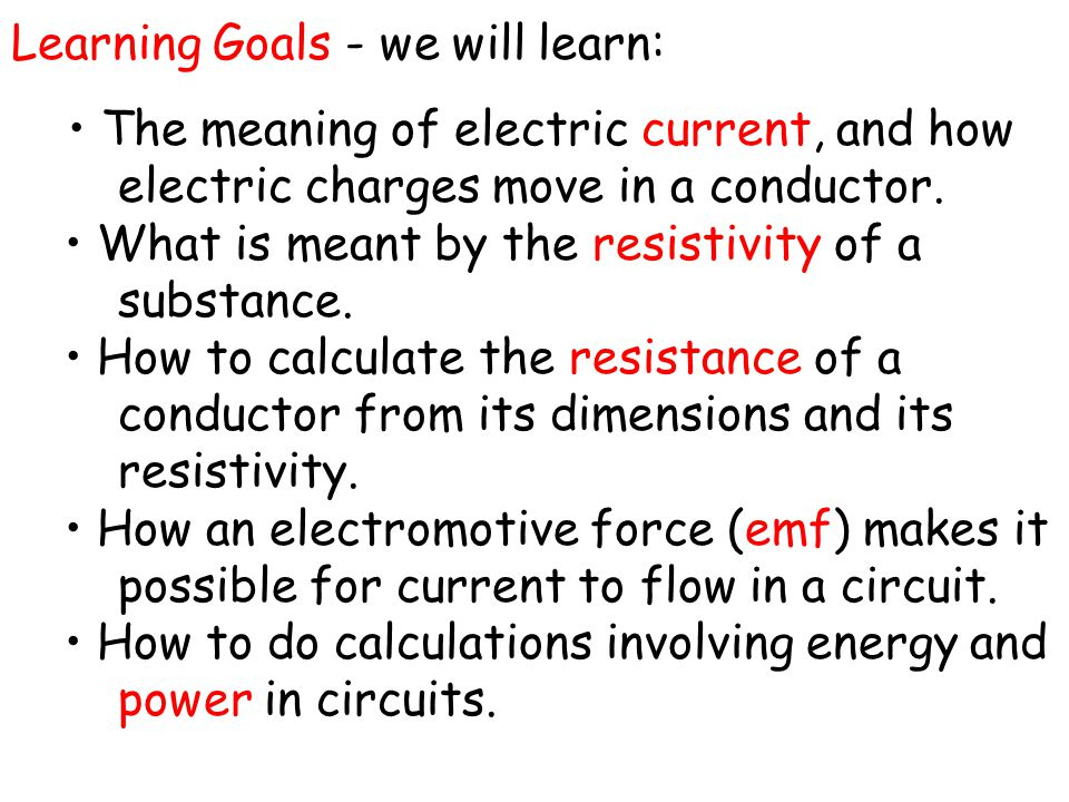 ELECTRON MOTION IN A CONDUCTOR WITH AND WITHOUT AN ELECTRIC FIELD