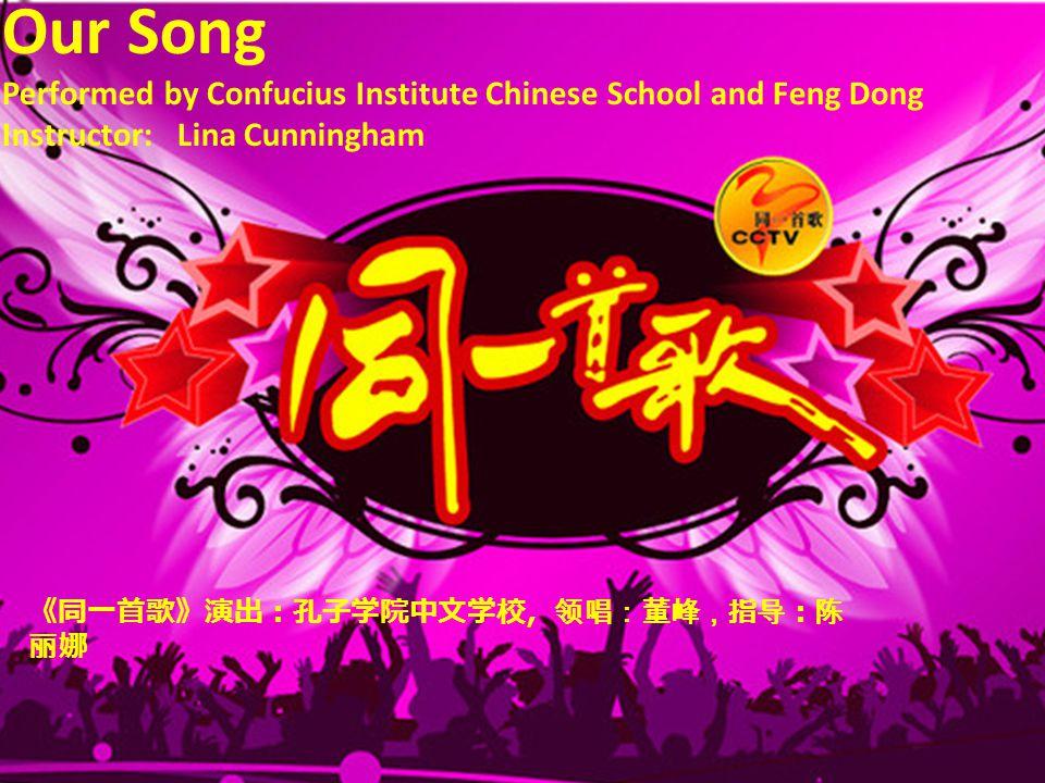 Shaolin Gongfu Performed by Xinghao Shi et al 《少林武术》表演者:释行浩等