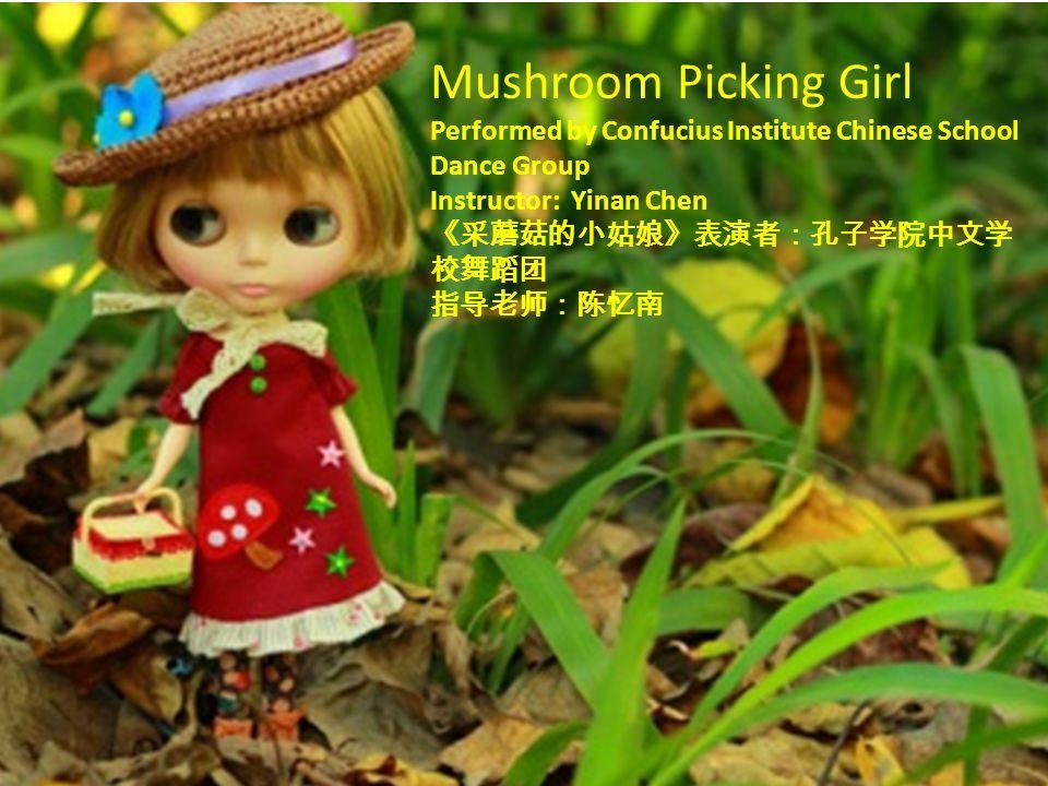 Sending Best Wishes to You Performed by Chuli Lei, Huirong Wang, Yan Pan and Wenjun Zhou 《送给你》演唱:雷楚丽、王慧蓉、潘燕、周文俊