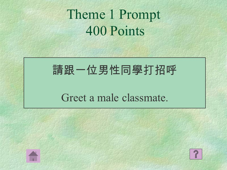 Theme 1 Response 300 Points kavakes kong. 或 or kokay, mo Magaga.