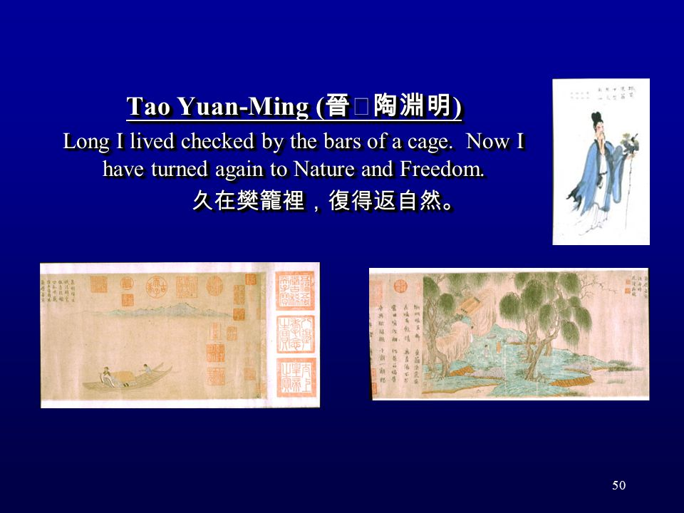50 Tao Yuan-Ming ( 晉‧陶淵明 ) Long I lived checked by the bars of a cage.