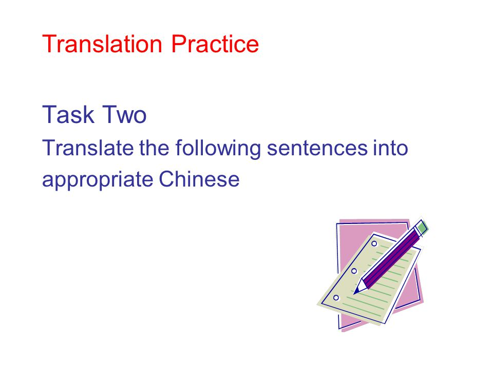 Translation Practice Task Two Translate the following sentences into appropriate Chinese